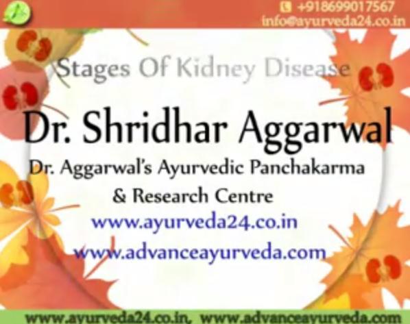 Stage of kidney diseases