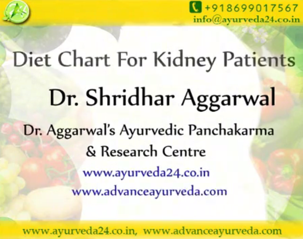 Diet chart of Kidney patient