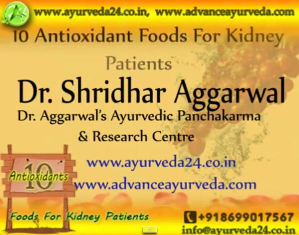 10 antioxidant foods for kidney