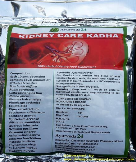 kidney care kadha