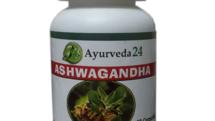 Benefits of Using Ashwagandha