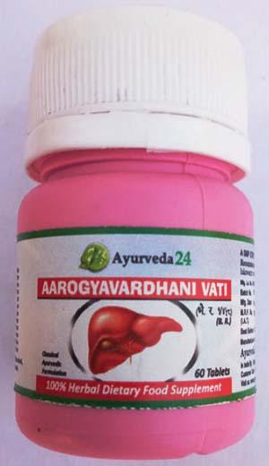 Ayurvedic Medicine For Liver Aarogyavardhani Vati