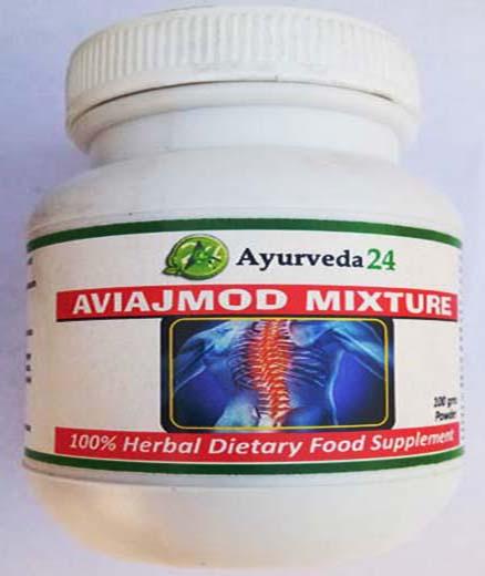 avajmod-mixture