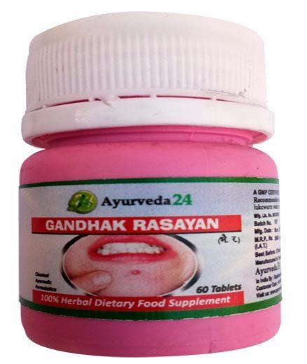 Gandhak Rasyan