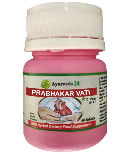 prabhakar-vati